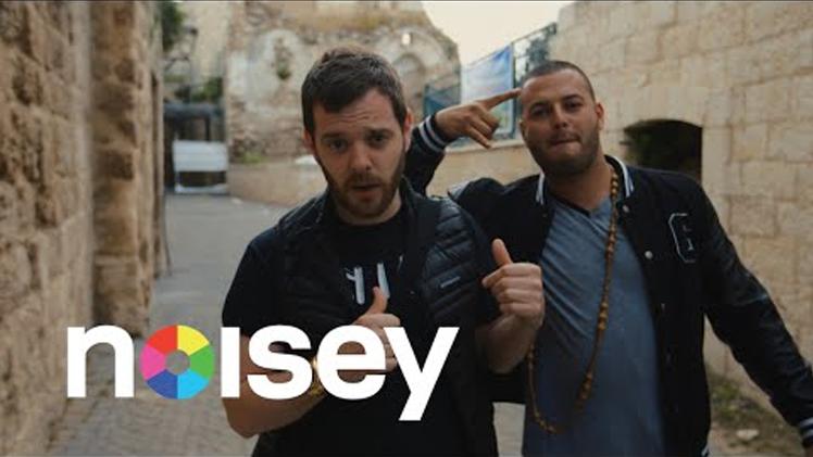 Palestine Sex 29