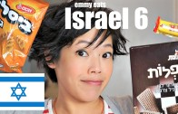 Emmy Eats Israel 6 – tasting more Israeli treats