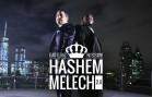 גד אלבז וניסים ה' מלך Gad Elbaz and Nissim – Hashem Melech 2.0