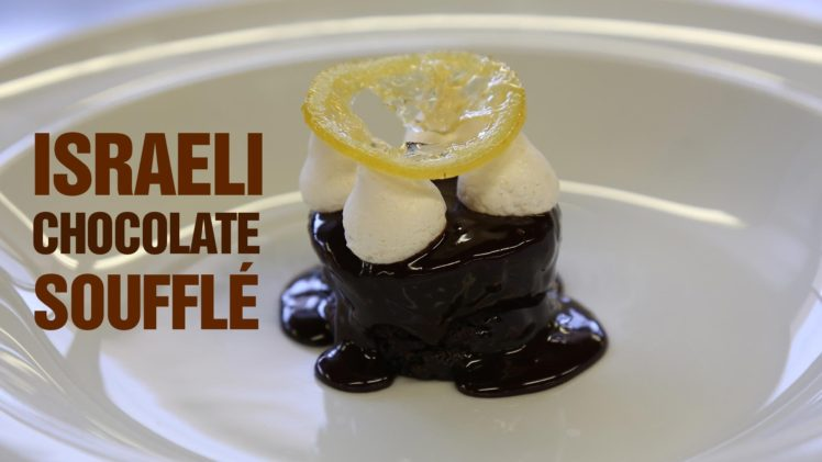 Israeli Chocolate Soufflé